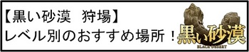 23 狩場 おすすめ.jpg